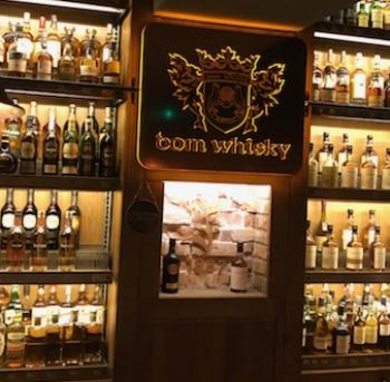 zabudowa dom whisky